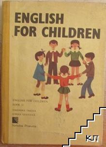 English for children. Book 2