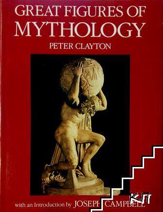 Great Figures of Mythology