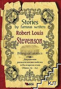 Stories by famous writers: Robert Louis Stevenson. Bilingual stories