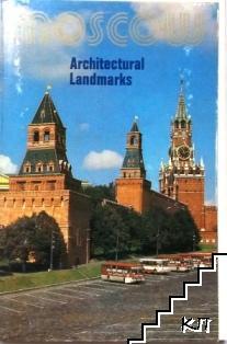 Moskow. Architectural Landmarks