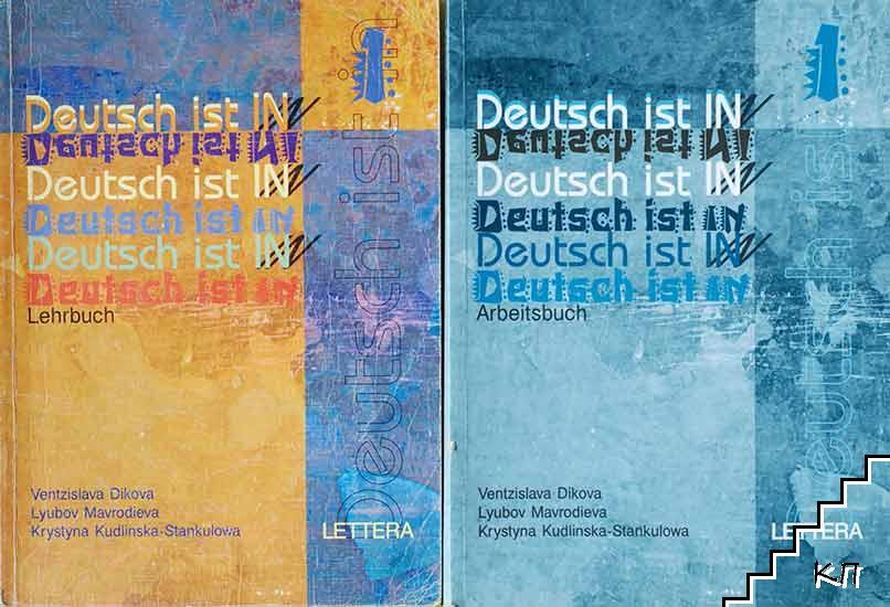 Deutsch ist In. Teil 1. Lehrbuch / Arbeitsbuch