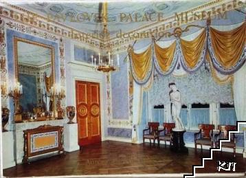 The Pavlovsk Palace Museum interior decoration