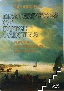 Masterpieces of Dutch painting. The Hermitage