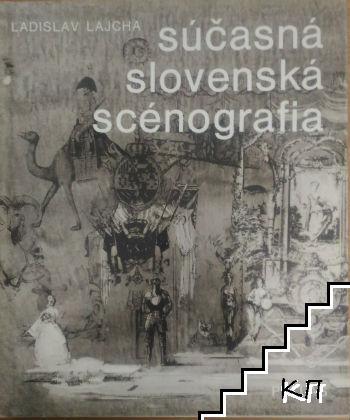 S&#0250časná slovenská scénografia