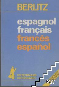 Dictionnaire espagnol-français / français-español