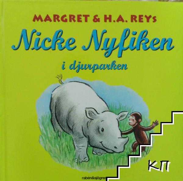 Nicke Nyfiken