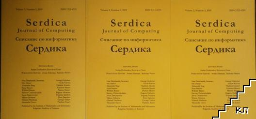 Journal of Computing Serdica / Списание по информатика Сердика. Vol. 3. № 1-3 / 2009
