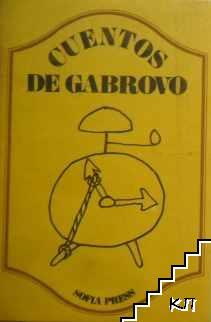 Cuentos de Gabrovo