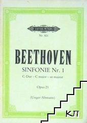 Beethoven: Sinfonie Nr. 1: C-Dur - C major - ut majeur. Opus 21