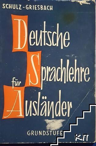 Deutsche für Sprachlehre Ausländer