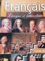 Français. Langue et literature classe de 9e
