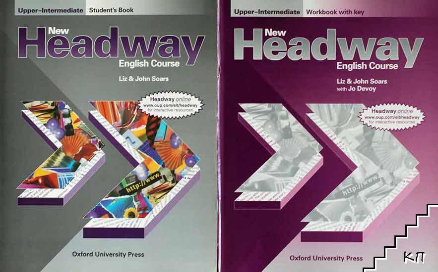 New Headway: Upper-Intermediate. Student's Book / Workbook with key