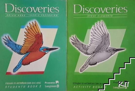 Discoveries. Activity Book 2 / Student's book 2