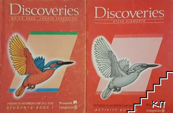 Discoveries. Activity Book 1 / Students' book 1