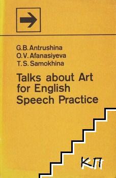 Пособие по развитию навыков устной речи / Talks about Art for English speech practice