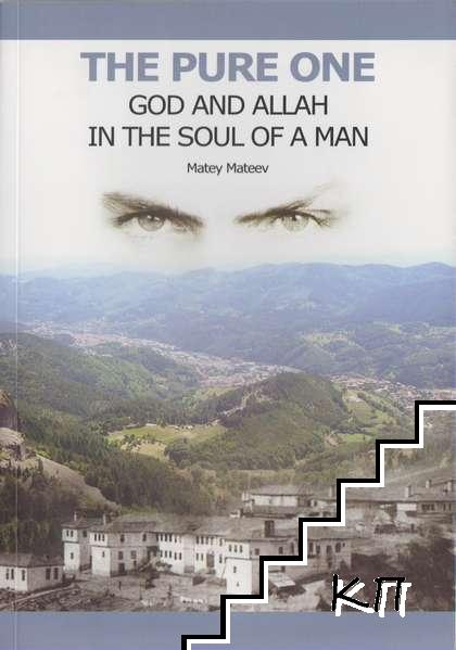 The Pure One: God and Allah in the Soul of a Man