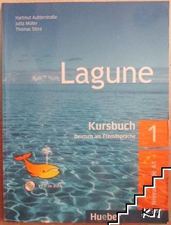 Lagune. Kursbuch 1