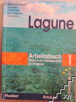 Lagune. Arbeitsbuch 1