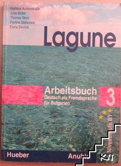 Lagune. Arbeitsbuch 3