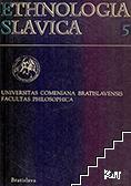 Ethnologia slavica. Vol. 5