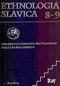 Ethnologia slavica. Vol. 8-9