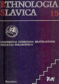 Ethnologia slavica. Vol. 15