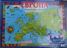 Европа. Книга + 5 пъзела с по 48 елемента