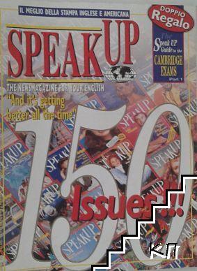 Speak Up. Бр. 9-10 / 1997