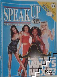 Speak Up. № 7-8 / 1998
