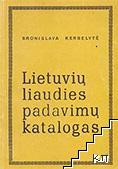 Lietuvių liaudies padavimų katalogas