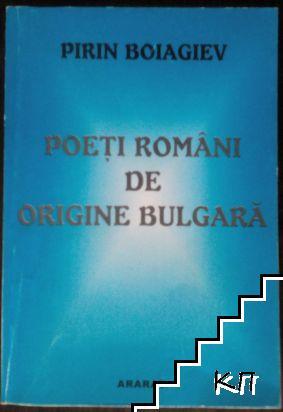 Poeti romani de origine Bulgara