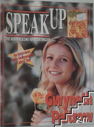 Speak Up. № 9-10 / 1998