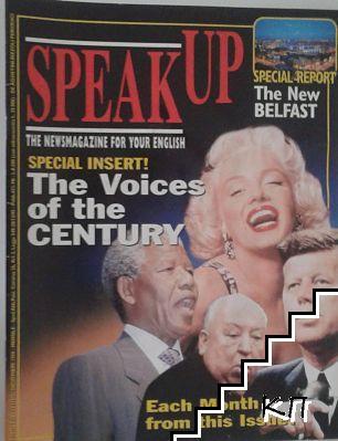 Speak Up. № 11-12 / 1998