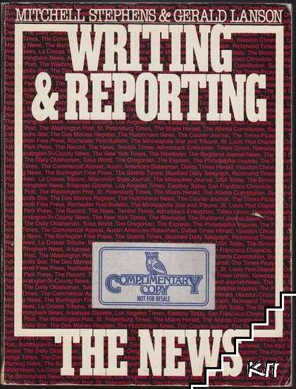 Writing and Reporting the News