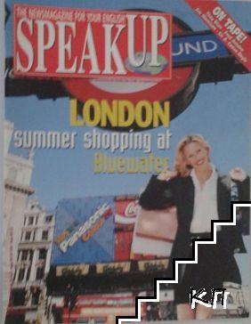 Speak Up. № 7-8 / 1999