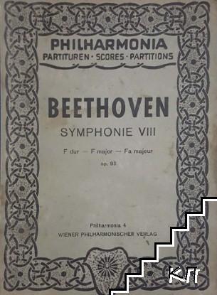 Beethoven symphonie VIII