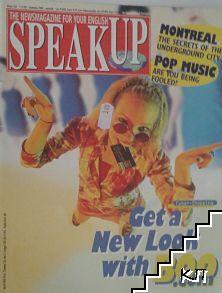 Speak Up. Бр. 1-2 / 2000