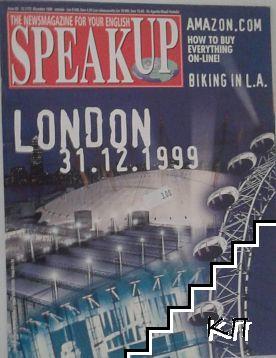 Speak Up. Бр. 12 / 1999