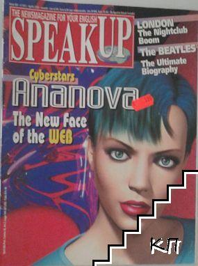 Speak Up. Бр. 4 / 2000