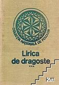 Lirica de dragoste: Index motivic si tipologic. Vol. 3-4