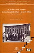 La rinascita nazionale bulgara e la cultura italiana