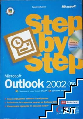 Microsoft Outlook 2002 step by step + CD-ROM