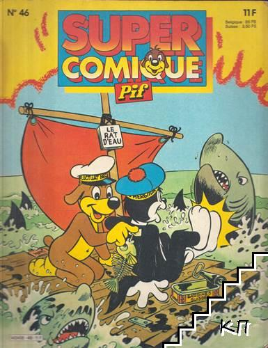 Super Comique Pif. № 46 / 1986