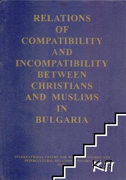 Relations of Compatibility and Incompatibility between Christians and Muslims in Bulgaria