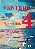 Venture 4: Workbook