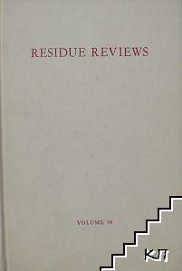 Residue Reviews. Vol. 39: The carbinole acaricides: Chlorobenzilate and chloropropylate