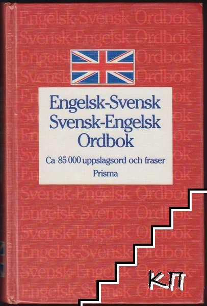 Engelsk-Svensk / Svensk-Engelsk Ordbok