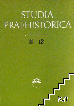 Studia praehistorica. Бр. 11-12 / 1992