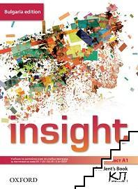 Insight. Учебник по английски език за 8. клас. Част 1