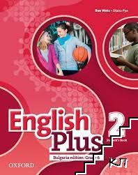 English Plus 2. Учебник по английски език за 6. клас